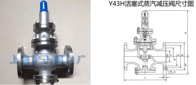 不锈钢先导活塞式蒸汽减压阀-y43h不锈钢先导活塞式