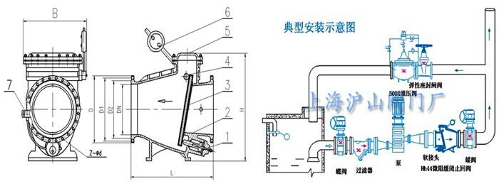 微�yi-9`��b�x�Z[>Z�_hh44x微阻缓闭止回阀